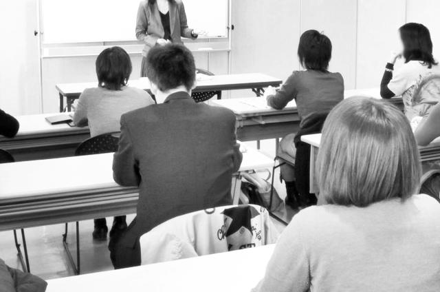 640p-seminar01a